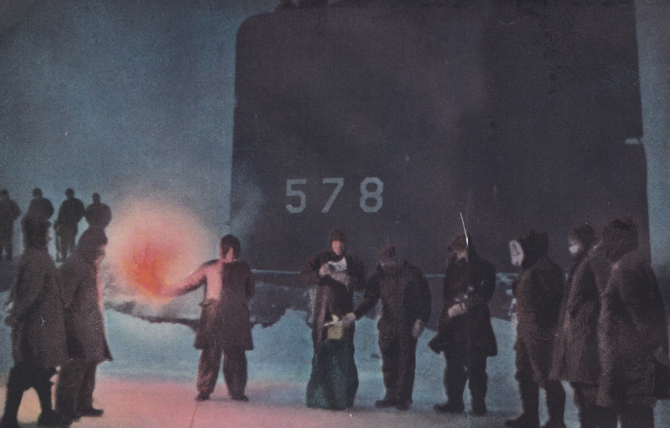 uss-skate-pole-19590327