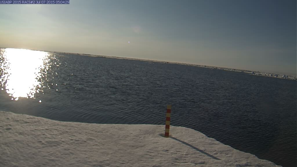 Ice Mass Balance Buoy 2015B webcam image on July 7th 2015